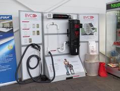 BVC bei Thomé Eletrotechnischer Großhandel
